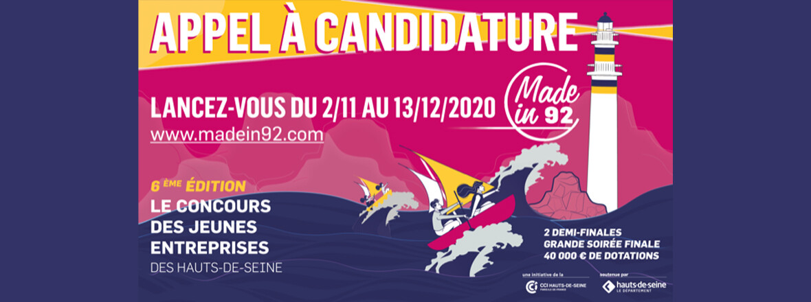 Appel à candidature Made in 92 édition 2020